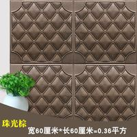 New 3d poe soft material room decor pe foam wooden wall sticker faux brick