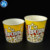 Disposable Custom Printed Popcorn Paper Cup Bucket