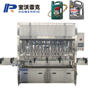 Automatic lubricant oil or engine oil filling machine for motor transmission oil filling machine