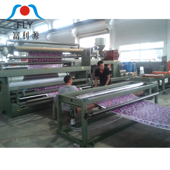 Yoga Mat/Baby Mattress Making Machine FLY-1800 Plastic Laminating Machine
