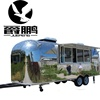 2019 popular Mobile catering trailer used food trucks