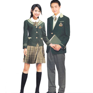 Japanese korean school girls uniform pictures Korean High School Uniforms