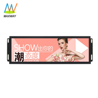 openframe 37 inch stretched bar ultra-wide lcd media player advertising equipment