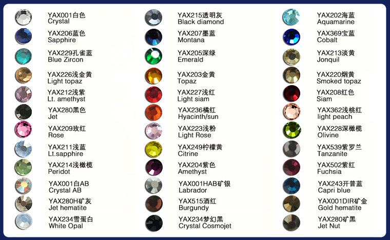 1214W Garment accessory Very Cheap DMC hotfix glass stones China wholesale ss6 ss10 ss16 ss20 ss30 ab stones