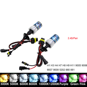 HID Xenon Bulbs Replacement lamp-H1 H3 H4 H7 H9/H11 H10 9005 9006 9007 9006  5202-3000K 4300K 5000K 6000K 8000K-Factory Supply