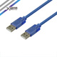 SIPU high quality 2. 0 awm 2725 male to male usb cable wholesale usb data cable good cable usb price
