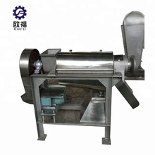 Concurrerende Verpletterende Juicer Mixer Grinder/Apple Juicer Machine/Fruit Masticating Juicer