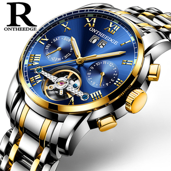 Authentic Rui Zhiyuan multi-function Swiss solid stainless steel men's tourbillon automatic mechanical watch