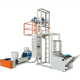 LDPE/LLDPE blowing film extrusion line/production line/making machine