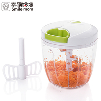 Smile mom Kitchen Food Processor 900ml Vegetable Egg Slicer Hand Manual Pull Chopper