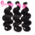 Brazilian Hair Bundle With Pre Plucked Frontal 13x4 The Real Real Overnight Free Shipping