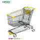 retail price grocery cart supermarket shopping trolley