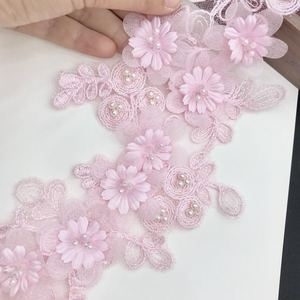 Fabulous Beaded Rhinestones Fabric Flower Motifs Crochet Embroidery Applique Patchs