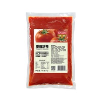 Chinese Food 1KG ketchup Tomate Tomato Paste