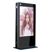 Outdoor reclame digital signage lcd display <span class=keywords><strong>oem</strong></span>