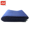 2019 super soft furniture moving pad moving blankets