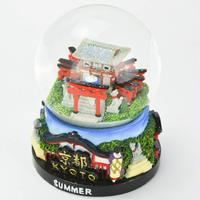 Japanese landscapes snow globe water dome