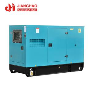 China perkins 20kva generator wholesale 🇨🇳 - Alibaba