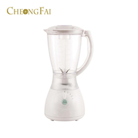 Dubai hot selling 3 in 1 electric blender with mill on sale