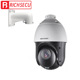 Original Hikvision CCTV 2MP 25x zoom outdoor IR 10OM IP Network PTZ Camera with bracket DS-2DE4225IW-DE (4.8-120mm) in stock