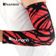 Huunana Brand Fast Drying UPF 50+ Magnetic Hicool Arm Sleeve