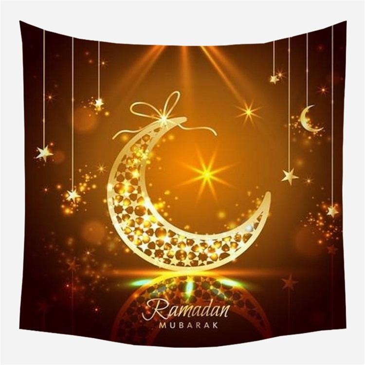 Элина поздравление, картинки рамазан хайит муборак