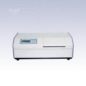 perkin elmer polarimeter with RS 232 interface