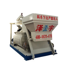 1 bagger cement js1000 mobile concrete mixer machine hot sale mauritius