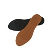 Massaging Glycerine Liquid Filled Comfortable Cooling Shoe Insole