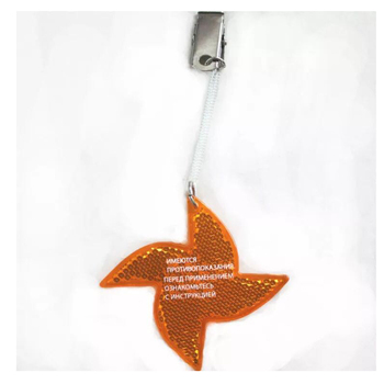 windmill shape reflective keyring