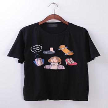 Un T-shirt Cameroun Haute Qualité Vente En
