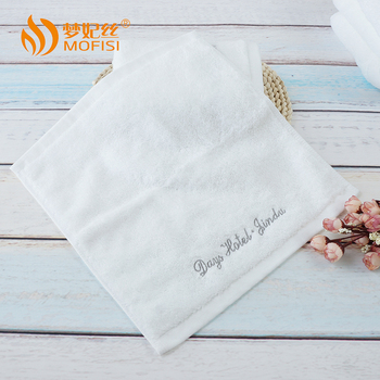 Custom 100% cotton Woven hotel baby Towel Set