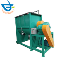 Horizontal powder mixer