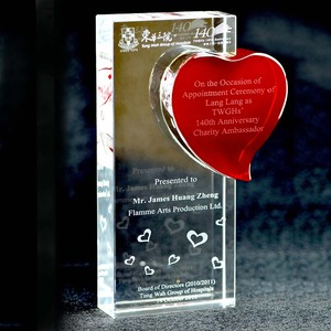 Artigifts Promotional Sport Award Custom Crystal Trophy Cup