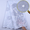 African Swiss Voile Lace In Switzerland With Rhinestones For Wedding Dress Embroidery 100% Cotton Lace Fabric For Party 1559