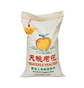 25KG Heavenly Peaches Thailand Rice Export Price