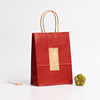 /product-detail/high-quality-custom-red-kraft-paper-bag-for-gift-62073724932.html
