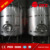 DYE Stainless Steel Copper Bright Tank Beer Brewing Equipment with Cooling Jacket for Sale