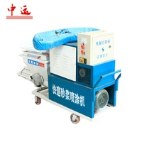 high quality GLP-311Wall cement sand mortar spray plaster machine for sale