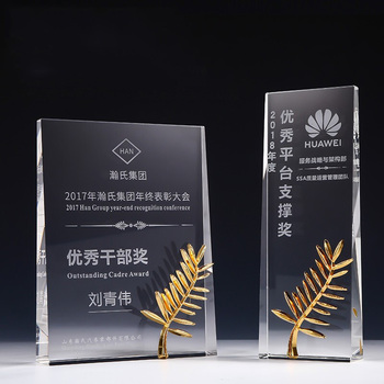 High Quality Trophy Crystal Academy Awards with Custom Engraving Logo