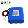 Supply Rechargeable 4Ah 18650 11.1V Lithium Ion Battery Pack For Fitness Equipment