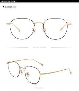59fb4bcda81 Eyeglasses Frames