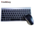 Shenzhen supplier of rechargeable wireless mouse and keyboard