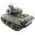 1/16 large scale big kids realistic plastic army battle shooting remote control toy rc car tank with sound