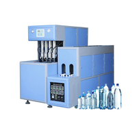 Semi automatic 4 cavity plastic bottle making machine