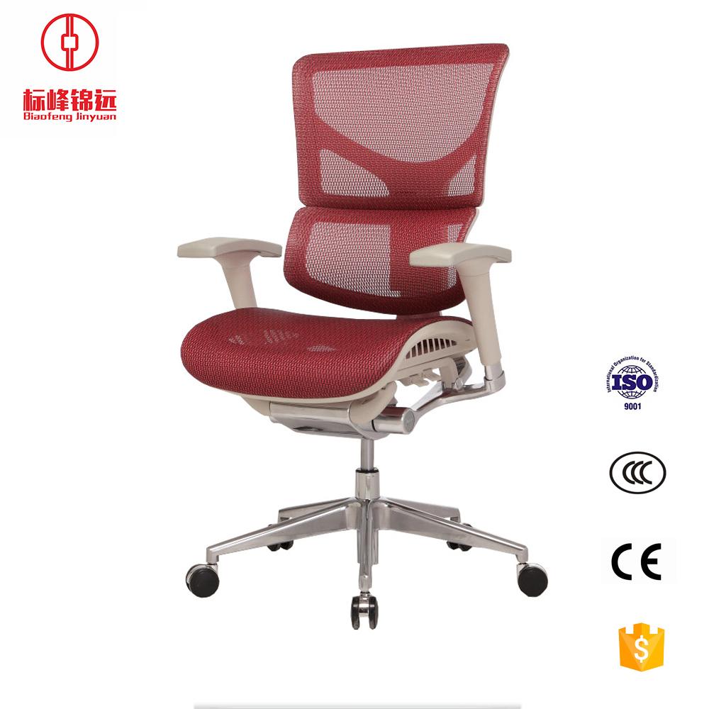 Venta al por mayor sillas de oficina infantiles-Compre online los ...