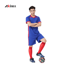 Akilex beste verkauf oem blau fußball kit sublimation sport t shirt designs cricket jersey