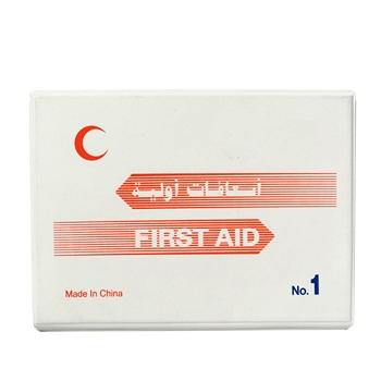 All purpose plastic basic first aid kit/industry plastic first aid box with FDA/CE approved