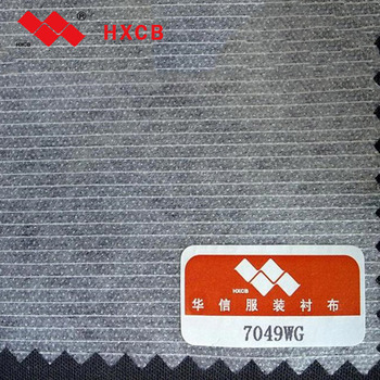 Coat Garment Waterproof Soft Nonwoven Stitch-Bonded Interlining Fabric