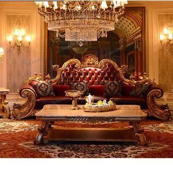 Luxury Living Room Leather Sofa Set